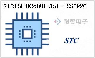 STC15F1K28AD-35I-LSSOP20