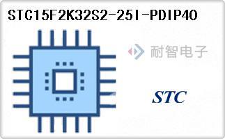 STC15F2K32S2-25I-PDIP40