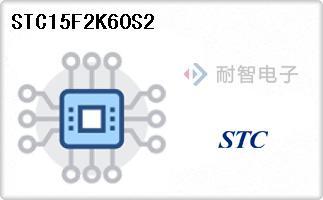 STC15F2K60S2