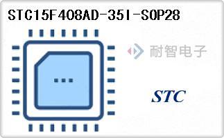 STC15F408AD-35I-SOP28