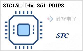 STC15L104W-35I-PDIP8