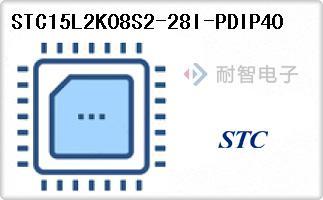 STC15L2K08S2-28I-PDIP40