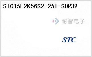 STC15L2K56S2-25I-SOP32