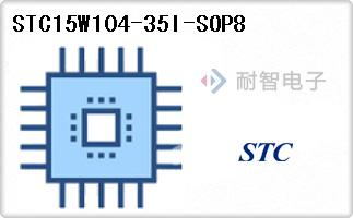 STC15W104-35I-SOP8