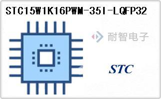 STC15W1K16PWM-35I-LQFP32