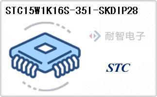 STC15W1K16S-35I-SKDIP28