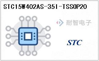 STC15W402AS-35I-TSSOP20