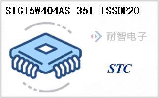 STC15W404AS-35I-TSSOP20