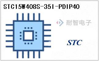 STC15W408S-35I-PDIP40