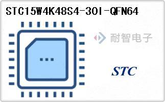 STC15W4K48S4-30I-QFN64