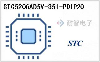 STC5206AD5V-35I-PDIP20
