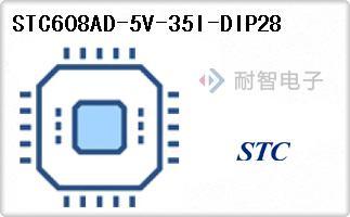 STC608AD-5V-35I-DIP28