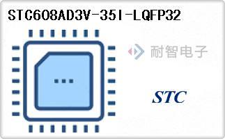 STC608AD3V-35I-LQFP32