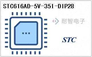 STC616AD-5V-35I-DIP28