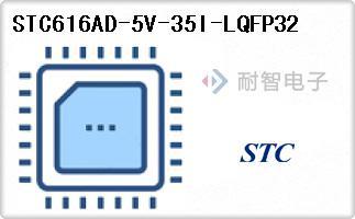 STC616AD-5V-35I-LQFP32