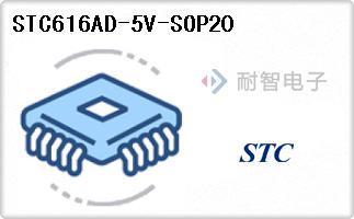 STC616AD-5V-SOP20