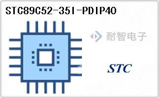 STC89C52-35I-PDIP40