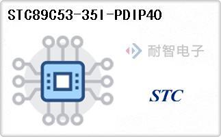 STC89C53-35I-PDIP40
