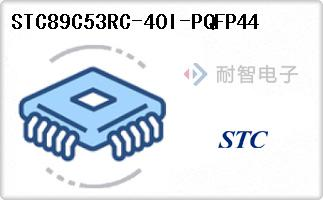 STC89C53RC-40I-PQFP44