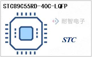 STC89C55RD-40C-LQFP