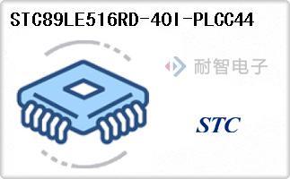 STC89LE516RD-40I-PLCC44