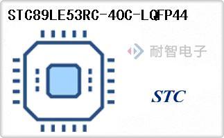 STC89LE53RC-40C-LQFP44