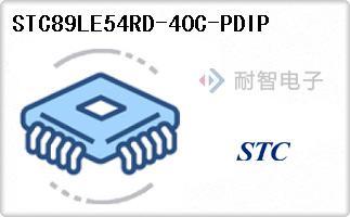 STC89LE54RD-40C-PDIP