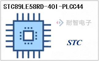 STC89LE58RD-40I-PLCC44