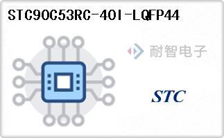 STC90C53RC-40I-LQFP44
