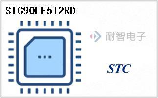 STC90LE512RD