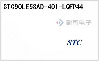 STC90LE58AD-40I-LQFP44