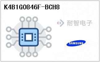 Samsung公司的存储芯片-K4B1G0846F-BCH8