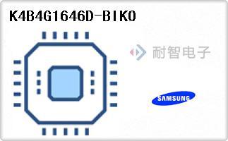 K4B4G1646D-BIKO