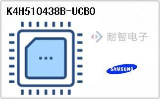 K4H510438B-UCB0