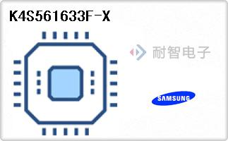 Samsung公司的DRAM存储器IC-K4S561633F-X
