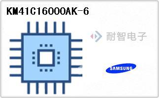 KM41C16000AK-6
