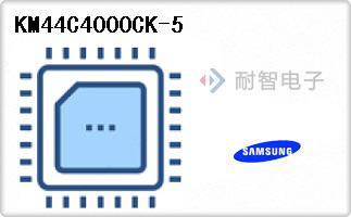Samsung公司的DRAM存储器IC-KM44C4000CK-5