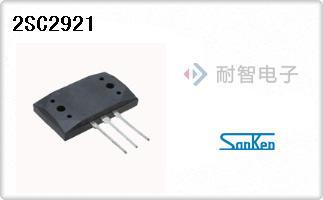 2SC2921