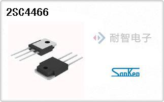 2SC4466