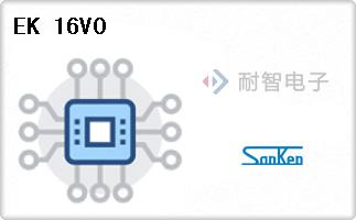 Sanken公司的单二极管整流器-EK 16V0