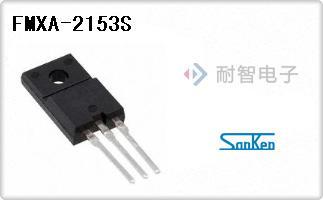 FMXA-2153S
