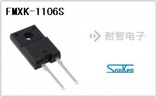 FMXK-1106S