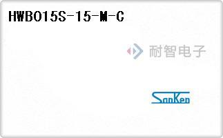 HWB015S-15-M-C