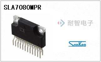 Sanken公司的电机, 电桥式驱动器芯片-SLA7080MPR