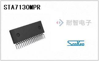 STA7130MPR