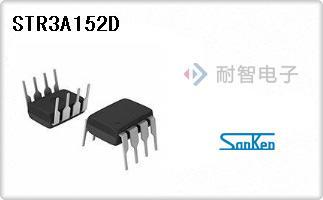 Sanken公司的AC-DC 转换器,离线开关-STR3A152D
