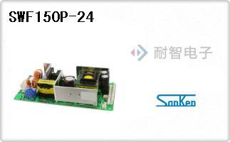 SWF150P-24