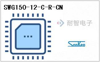 SWG150-12-C-R-CN