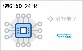 SWG150-24-R