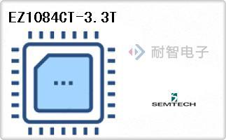 EZ1084CT-3.3T